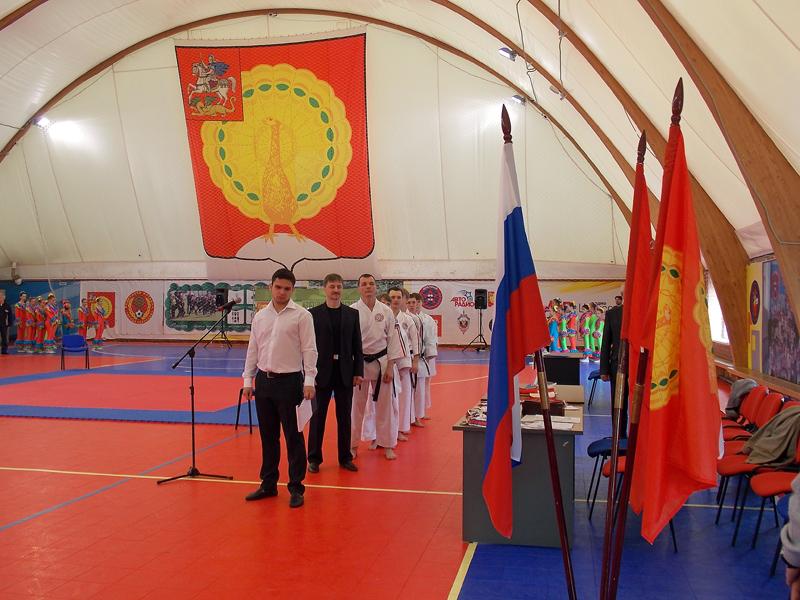 Соревнования по каратэ. Первенство Московской области. Фото.