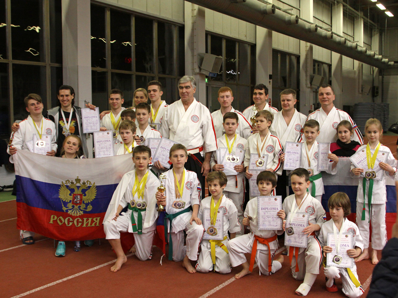 Koshiki karate International championship